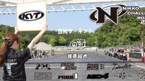 日光チャレンジロード updated their cover