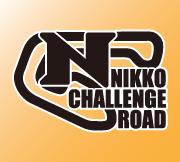 8月25日開催 ビジネスバイク90分耐久レース https: